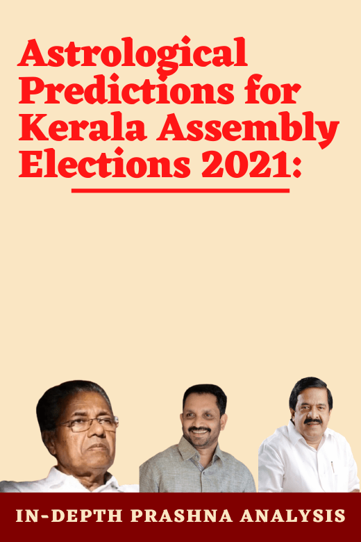 ASTROLOGICAL-PREDICTIONS-KERALA-ASSEMBLY-ELECTIONS-2021