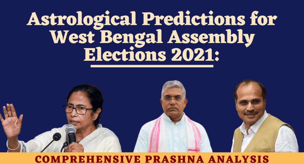 ASTROLOGICAL PREDICTIONS WEST BENGAL ASSEMBLY ELECTIONS 2021